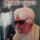 Anubhavi Pravachan (Punjabi) - Sant Baba Waryam Singh Ji
