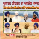 Gurbani Keertan  - Puratan Kirtan Set (set of 6 MP3 CDs) ~170 Hours