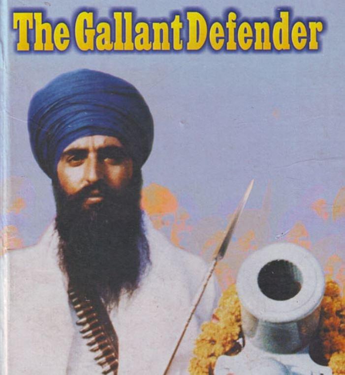 The Gallant Defender - Sant Jarnail Singh Ji Bhindranwale (English)