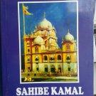 SAHIB E KAMAL GURU GOBIND SINGH (English) by Daulat Rai