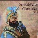 Sri Kalgidhar Chamatkar (Vol. 2) - Bhai Sahib Bhai Vir Singh Ji (English)