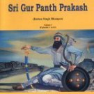 Sri Gur Panth Prakash Volume 1 (Episodes 1 to 81) - Rattan Singh Bhangoo (English)