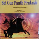 Sri Gur Panth Prakash Volume 2 (Episodes 82 to 169) - Rattan Singh Bhangoo (English)