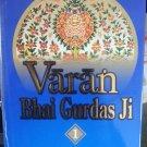 Varan - Bhai Gurdas Ji (Two Volumes) - English Translation