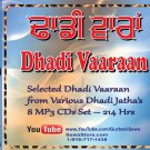 Dhadhi Vaar - Giani Dayaa Singh Ji, Giani Kulwant Singh BA etc (Set of 8 MP3 CDs)