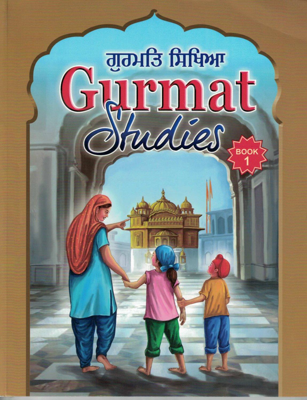 Gurmat Studies - Book 1