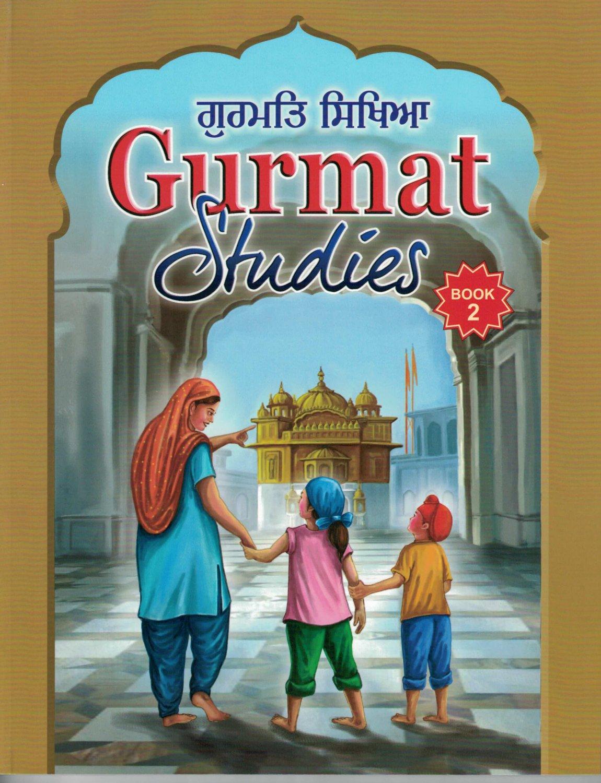 Gurmat Studies - Book 2