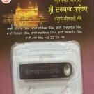 Gurbani Kirtan by Sri Darbar Sahib Hazuri Ragi Jaths (400 Hrs) - USB Drive