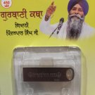 USB drive (pen-drive) pre-filled with Katha (Giani Pinderpal Singh Ji) - 400+ Hrs