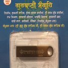 USB drive pre-filled with Gurbani Contents (800+ Hrs)