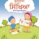 ਗੁਰਮੁਖੀ ਸਿੱਖਿਆ | Gurmukhi Studies - Level Pre-K