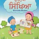 ਗੁਰਮੁਖੀ ਸਿੱਖਿਆ | Gurmukhi Studies - Level K