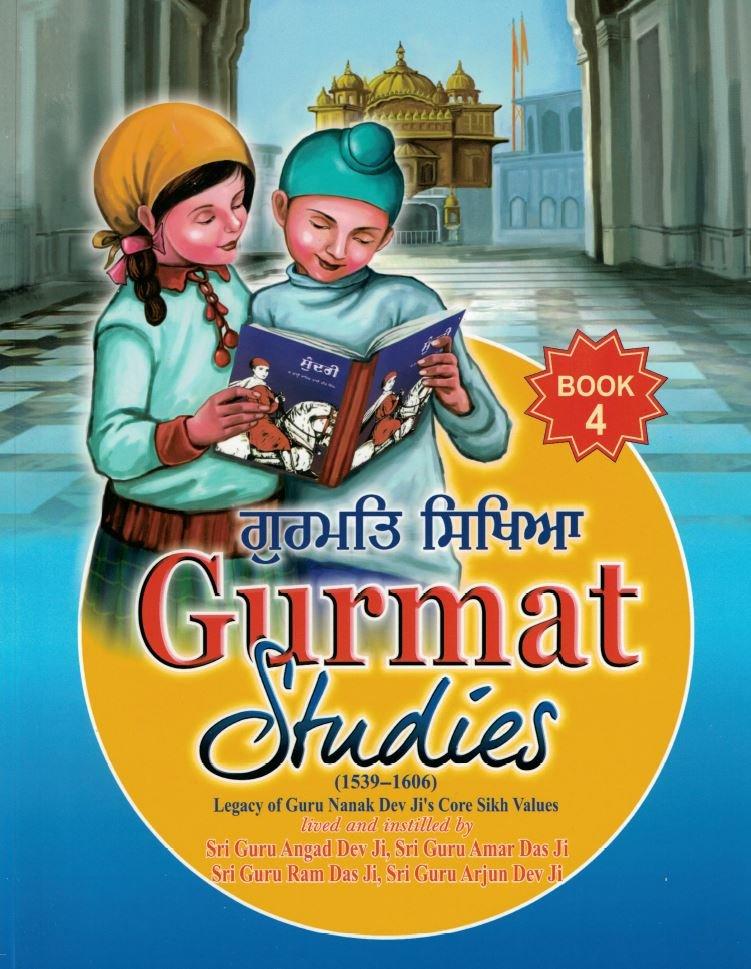 Gurmat Studies - Book 4