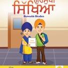 ਗੁਰਮੁਖੀ ਸਿੱਖਿਆ | Gurmukhi Studies - Level 7