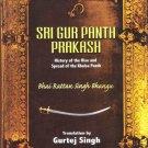Sri Gur Panth Prakash (Set of 2 volumes) - Rattan Singh Bhangu (English)