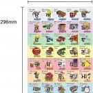 Punjabi Alphabet Set (3 items - Jigsaw Puzzle, Fridge Magnet, Character Magnets) (Punjabi, English)