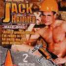 MIGHTY JACK HAMMER 2 Hole Male Sex Doll
