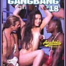 The Gangbang Girl #18 - ANABOLIC