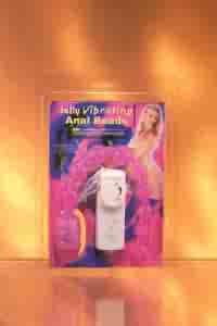 Vibrating Jelly Anal Beads - LG
