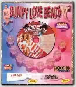Bumpy Love Beads Purple Anal Beads
