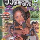DVD - 55 Black Blow Jobs #3 -  SUNSHINE