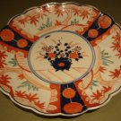 19 C Antique Pottery, Japanese Imari Plate, Cobalt Blue & Rust