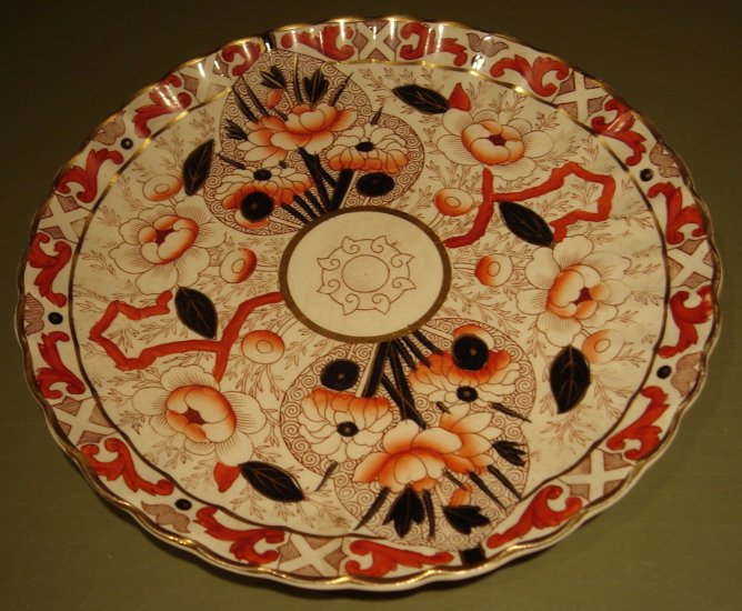 19 C Elaborate Scalloped English Imari Plate