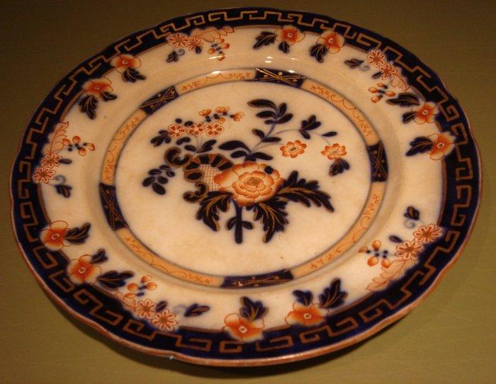 19 C Hand Painted English Imari Plate