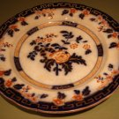 19 C Hand Painted English Imari Plate