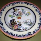 "Ca 1834-54 English Ironstone 10 1/2"" Oriental Bowl with Hanger, William Ridgway"