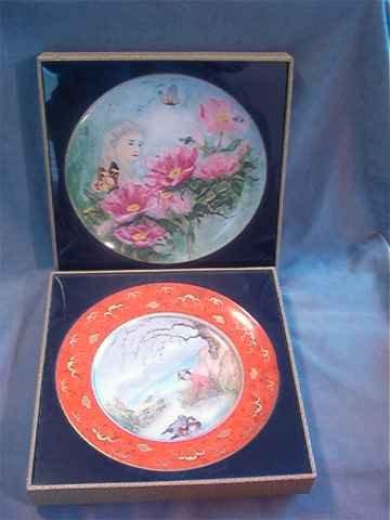 2 Plate Set Anna Perenna Burgues Chun Li June Dreams