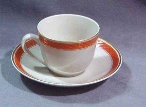Royal Copenhagen Oranja Tureby Demitasse Cup & Saucer