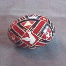 Beautiful Vintage Ukrainian Decorated Easter Egg