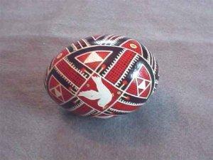 Beautiful Vintage Ukrainian Decorated Easter Egg