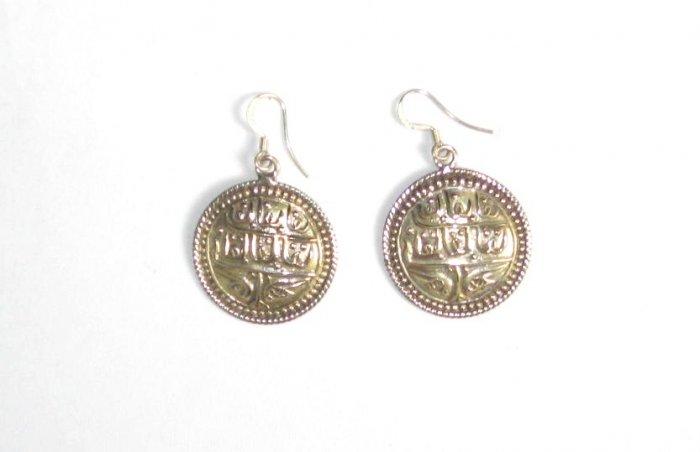 AQ055      Earrings in Sterling Silver