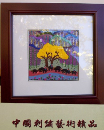 GIFT IDEA! Chinese Framed Silk Embroidered Art Under Glass  FREE SHIPPING!