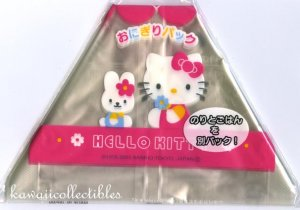 RARE Sanrio Hello Kitty Onigiri Rice Ball Plastic Wrapper 2001