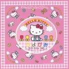 Kawaii Sanrio Hello Kitty Origami Folding Paper Pink Gingham NIP
