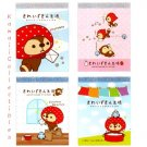 Set of 4 Kawaii San-X Japan Kireizukin Seikatsu Raccoon Mini Memo Pads NEW
