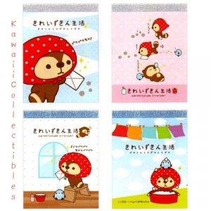 Set of 4 Kawaii San-X Japan Kireizukin Seikatsu Raccoon Mini Memo Pads NEW