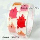 Kawaii Angoo Wide Deco Tape Pink Little Piggies Pigs NEW