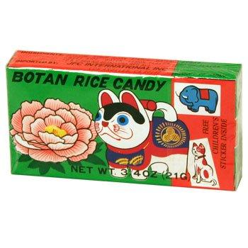 Botan Rice Japanese Candy + Sticker Prize