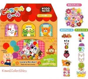 Kawaii Mind Wave Stickers Sticker Sack Lucky Animals NIP