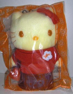 Kawaii McDonalds x Sanrio Hello Kitty Autumn Plush 2001 MIB