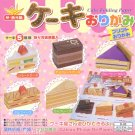 Kawaii Japanese Origami Cake Folding Paper Design2 NIP