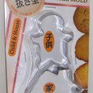 Kawaii Cookie Bento Vegetable Fruit Cutters Gingerbread Boy and House NIP