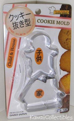 Kawaii Cookie Bento Vegetable Fruit Cutters Gingerbread Boy and House NIP