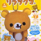Kawaii Kabaya San-X Japan Rilakkuma w/ Fork Spoon Plush Bag Accessory NIB