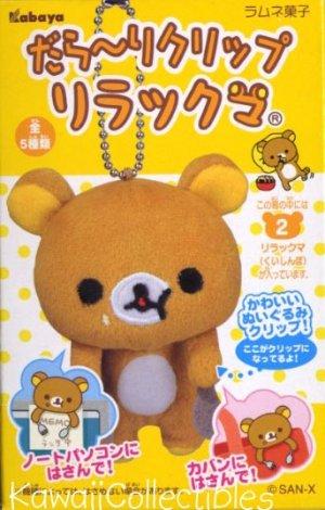 Kawaii Kabaya San-X Japan Rilakkuma w/ Fork Spoon Plush Bag Accessory NIB