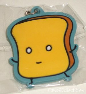 Mr. Toast by Dan Goodsell Rubber Keychain NEW
